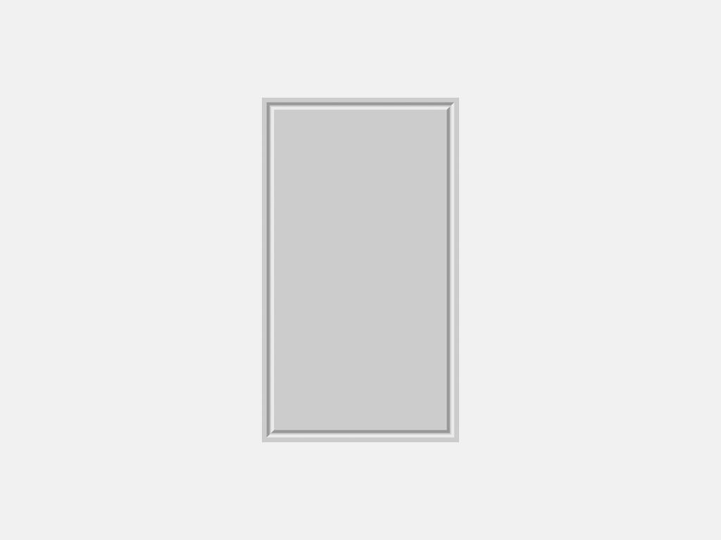 Kökslucka - Intro